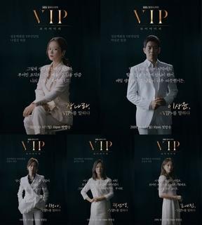 VIP.580x0